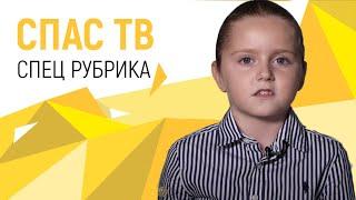 Святой богатырь Илья Муромец