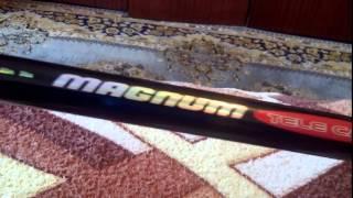 Карповое удилище flagman magnum black carp 3. 90cm