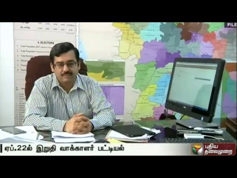The-final-voters-list-for-the-assembly-elections-would-be-released-on-April-22nd-says-Lakhani