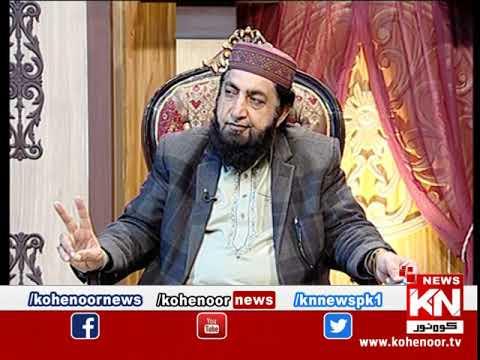 Istakhara 20 February 2020 | Kohenoor News Pakistan