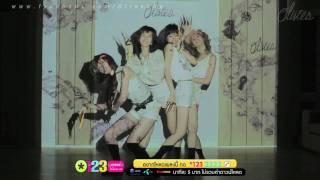ยังโสด - Olives Official MV [HD]