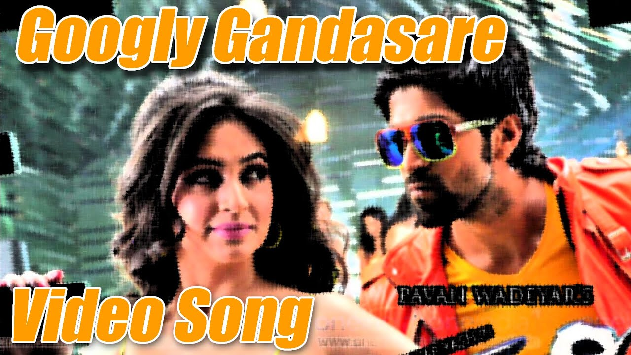 Googly Gandasare lyrics - Googly - spider lyrics