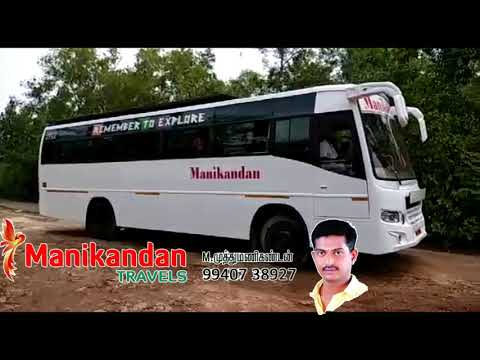 Manikandan Travels