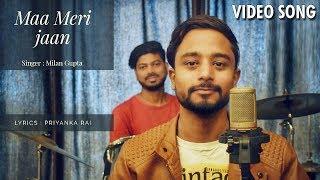 Maa Meri Jaan : Mother's Day Special Song   Full Video Song   Milan Gupta
