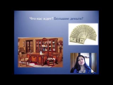 Характеристика марса в астрологии