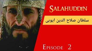 Sultan Salahuddin Ayubi in Urdu: Episode 2