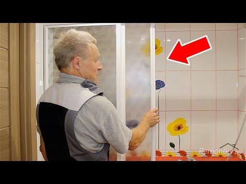 Установка бюджетной шторки для ванной ОТ и ДО.