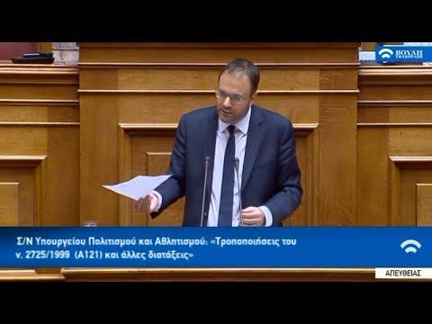 Η ομιλία του Θ.Θεοχαρόπουλου στη Βουλή (27-06-2017)