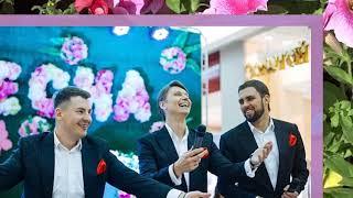 """МНОГАЯ И БЛАГАЯ ЛЕТА АРТ - ГРУППЕ """" LARGO"""" г. Краснодар"""