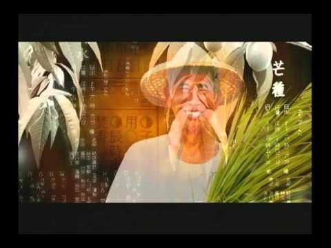 臺灣農民力第52集