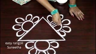 Triangle Kolam Designs    Easy Rangoli By Suneetha    Latest Daily Muggulu Patterns
