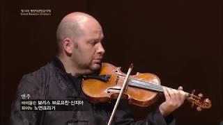 [2017 MPyC 평창대관령음악제] Shostakovich/Atovmyan Five Pieces