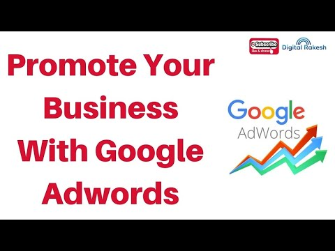How to use Google AdWords ads and promote your business with google adwords 2020