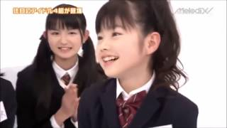 Yui Mizuno Kawaii Umbrella