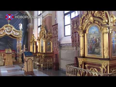 Святыни Донбасса. Святой мученик Виктор