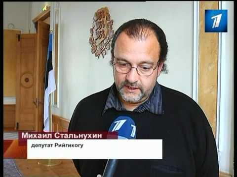 Россияне так и не смогут покупать землю в Нарве
