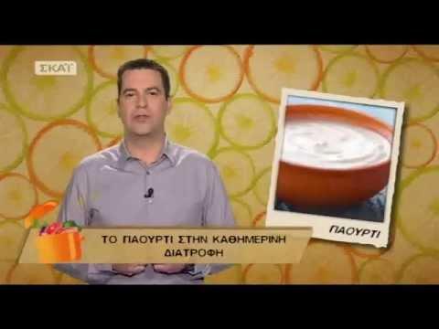 Υγείας με διαβήτη Έλενα Malysheva τύπου 2