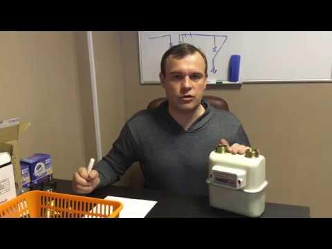 Видео №2 - Замена счетчиков газа