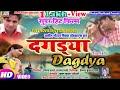 दगड़्या गढ़वाली फिल्म | Dagadya Garhwali Full Movie (Part-1) | Uttaranchali Film | Neelam Digital