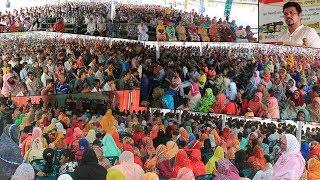 Public Meeting of Mirpur | রাজধানীর মিরপুর দিয়াবাড়ী রোড বালুর মাঠ জনসভা