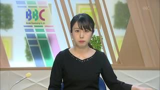 6月19日 びわ湖放送ニュース