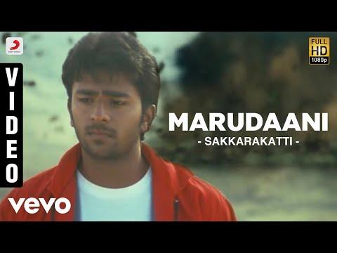 Marudaani  Madhushree, AR Rahman, Henry