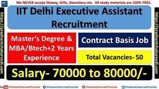 IIT Delhi Executive Assistant Recruitment   50 Vacancies   Master's Degree   MBA   BTech