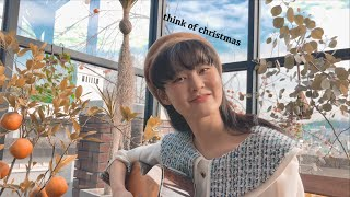Anne-Marie ❁ think of christmas (cover)
