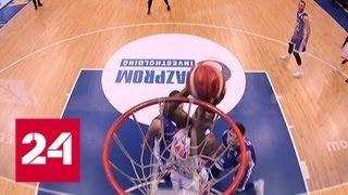 Баскетбол Россия-Чехия: ход игры и самые интересные моменты - Россия 24