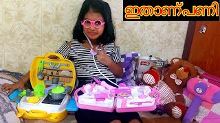 Playing with kitchen set and doctor set funtime|| covidtime|| very boring life|| most favourite plac