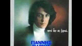 """Γιάννης Πάριος - """"Ποτέ δεν σε ξεχνώ"""", με στίχους και μπουζουκάκι κομπλέ! (από Cunning Linguist, 21/09/10)"""