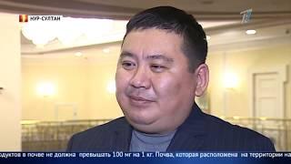 Главные новости. Выпуск от 25.03.2019