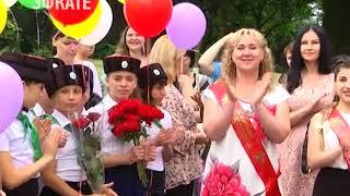 В Сочи со школой простились две тысячи одиннадцатиклассников. Новости Эфкате