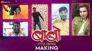 Babo Title Track | Making | Kishor Kadam, Kishor Choughule