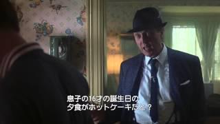 「キャッチ・ミー・イフ・ユー・キャン」の動画