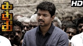 Kaththi | Kaththi Tamil Movie scenes | Vijay attends the award Function | Vijay's Emtional flashback