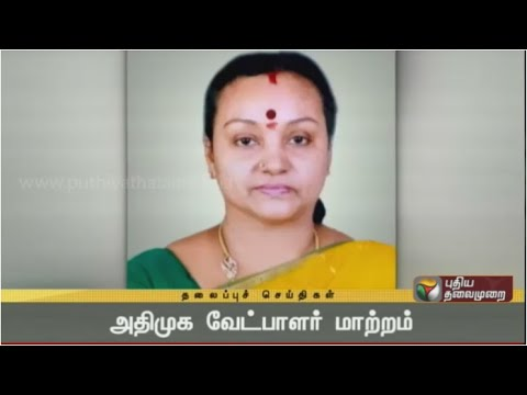 Puthiya-Thalaimurai-TV--News-Head-Lines-at-11-00-AM-25-04-2016