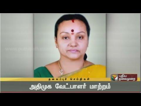 Puthiya-Thalaimurai-TV--News-Head-Lines-at-11-00-AM-25-04-2016