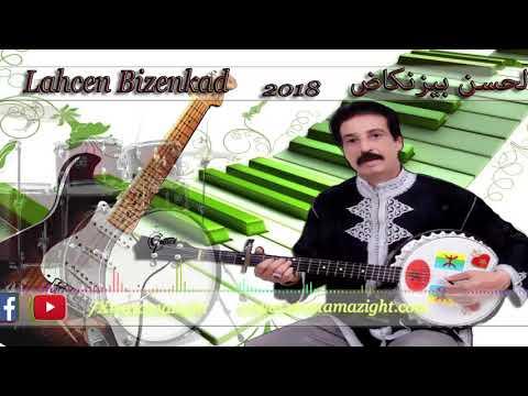 BILAL SENORITA GRATUIT TÉLÉCHARGER 2011 CHEB MP3