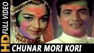 Chunar Mori Kori | Mohammed Rafi, Asha Bhosle | Naya