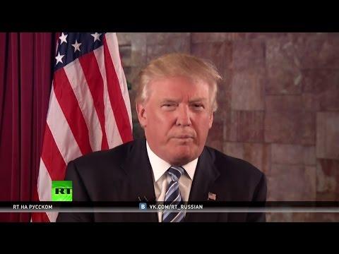 Республиканская партия США официально выдвинула Трампа на пост президента