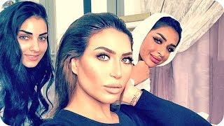 مكياج امل الانصاري لدكتوره خلود كامل 💄 Dr.Kholoud Makeup 2017