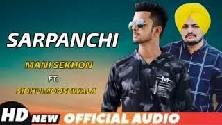 SARPANCHI | Mani Sekhon Ft.Sidhu Moosewala | New Punjabi Song 2018