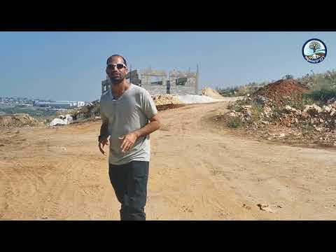 """עתירה לבג""""ץ: לסלק פלישה פלסטינית מאדמות מדינה ליד אריאל"""