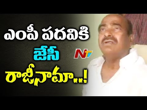 JC Diwakar Reddy to Resign as TDP MP After No Confidence Motion Discussion