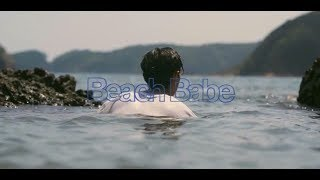 """I Saw You Yesterday """"Beach Babe"""" (Official Music Video)"""