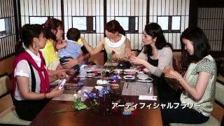 「京都おもてなしTV」京都観光おもてなし大使・中川ゆう子