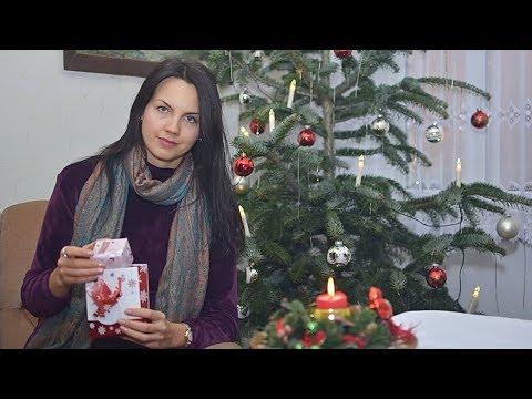 Германия. Рождественский влог