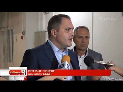 Γ. Πιτσιλής: Καμία ανοχή σε όσους επιτίθενται σε ελεγκτικά όργανα της ΑΑΔΕ | 10/08/2019 | ΕΡΤ