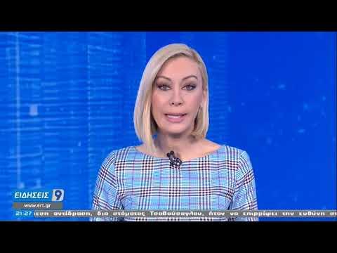 Κορονοϊός | Υψηλό ιικό φορτίο σε Αθήνα και Θεσσαλονίκη | 01/12/2020 | ΕΡΤ